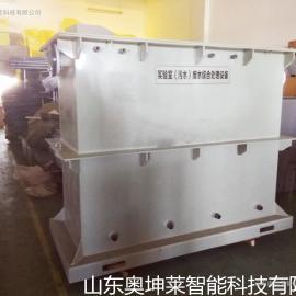 合肥市化学实验室污水处理设备低价直销