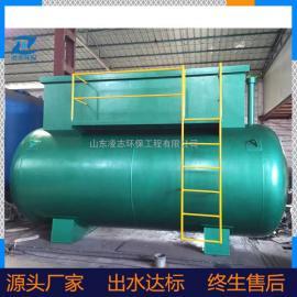 污水处理化粪池 生产玻璃钢小型化粪池缠绕一体化设备
