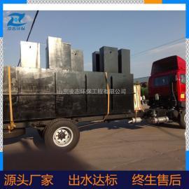 污水处理设备 食品污水处理设备 一体化污水处理设备 生产厂家