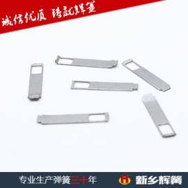 专业定制各种规格冲压件 五金连接件 不锈钢弹簧 量大从优