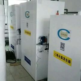 高温型二氧化氯发生器/污水厂消毒设备