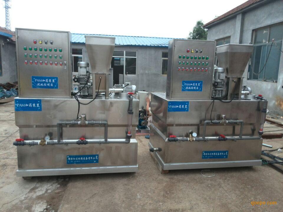 河北省PAM加药装置厂家
