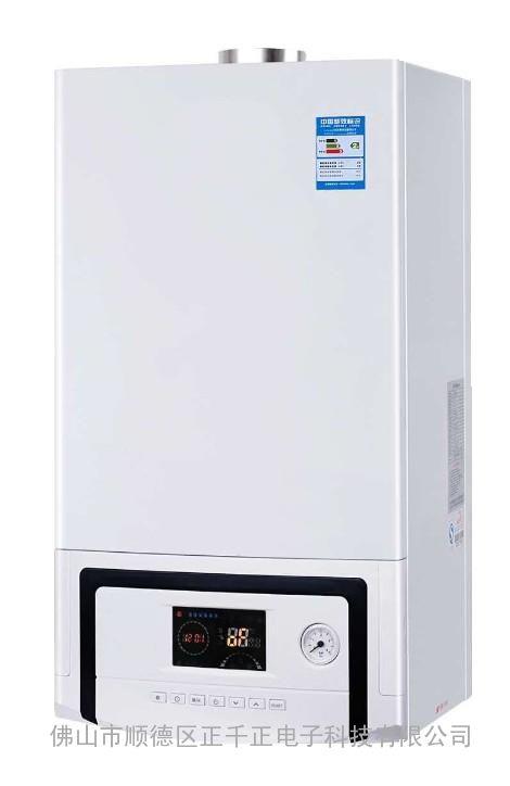 电加热供暖壁炉
