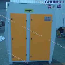 浙江赣州1.5米喷漆房废气光氧净化器和废气喷淋塔组合作用