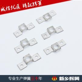 供应各种非标准冲压件 不锈钢冲压件连接件 辉簧弹簧 品质保证