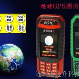 金升博特BD11手持GPS测亩仪带真人语音播报