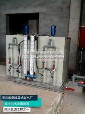 湖南电解次氯酸钠发生器/电解次氯酸钠发生器厂家