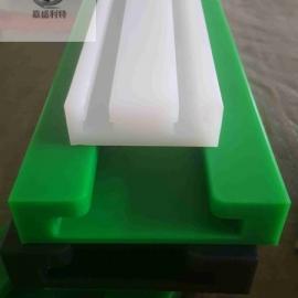 嘉盛利特T型双排16A链条导轨,高耐磨UPE链条导轨生产厂家