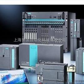 西门子S7-1500AI8模块6ES7531-7NF00-0AB0