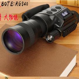 博特RG840高清数码拍照夜视仪