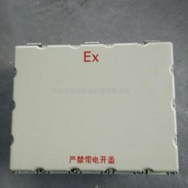 BJX51-200*300*150防爆接�箱防爆端子箱 防爆接��んw304不�P�
