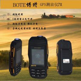博特7X智能彩屏双星GPS测亩仪北斗测量语音导航