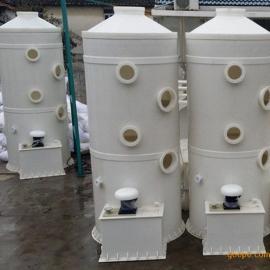 厂家直销聚丙烯废气净化塔尾气吸收塔洗涤塔酸雾净化塔PP喷淋塔
