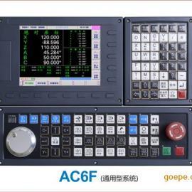 广东两轴经济型数控车床系统TD908