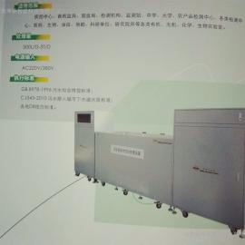 食品厂污水处理设备验收合格