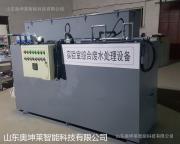 屠宰污水处理设备自动化程度高