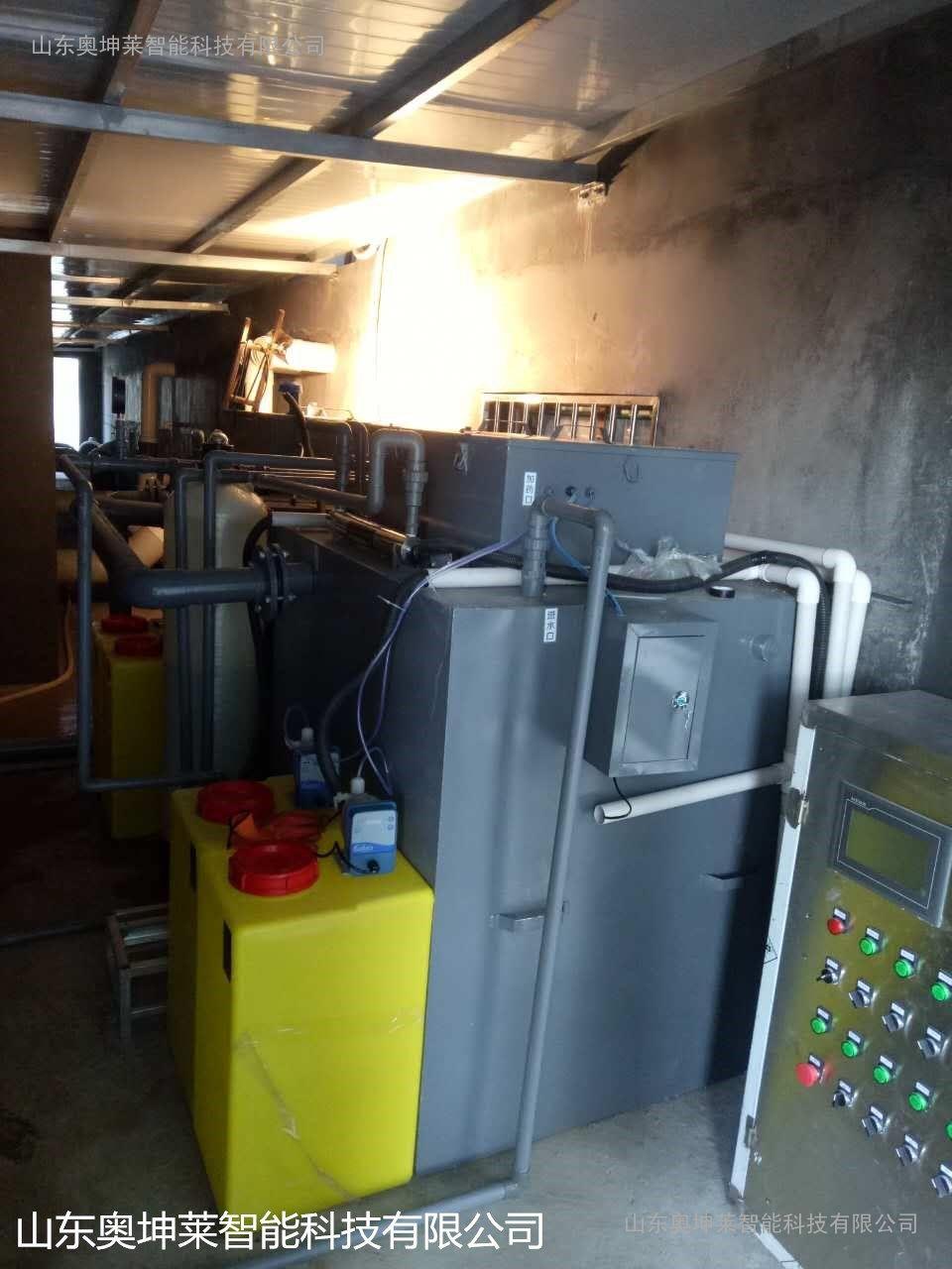 无机实验室污水处理设备免费送货
