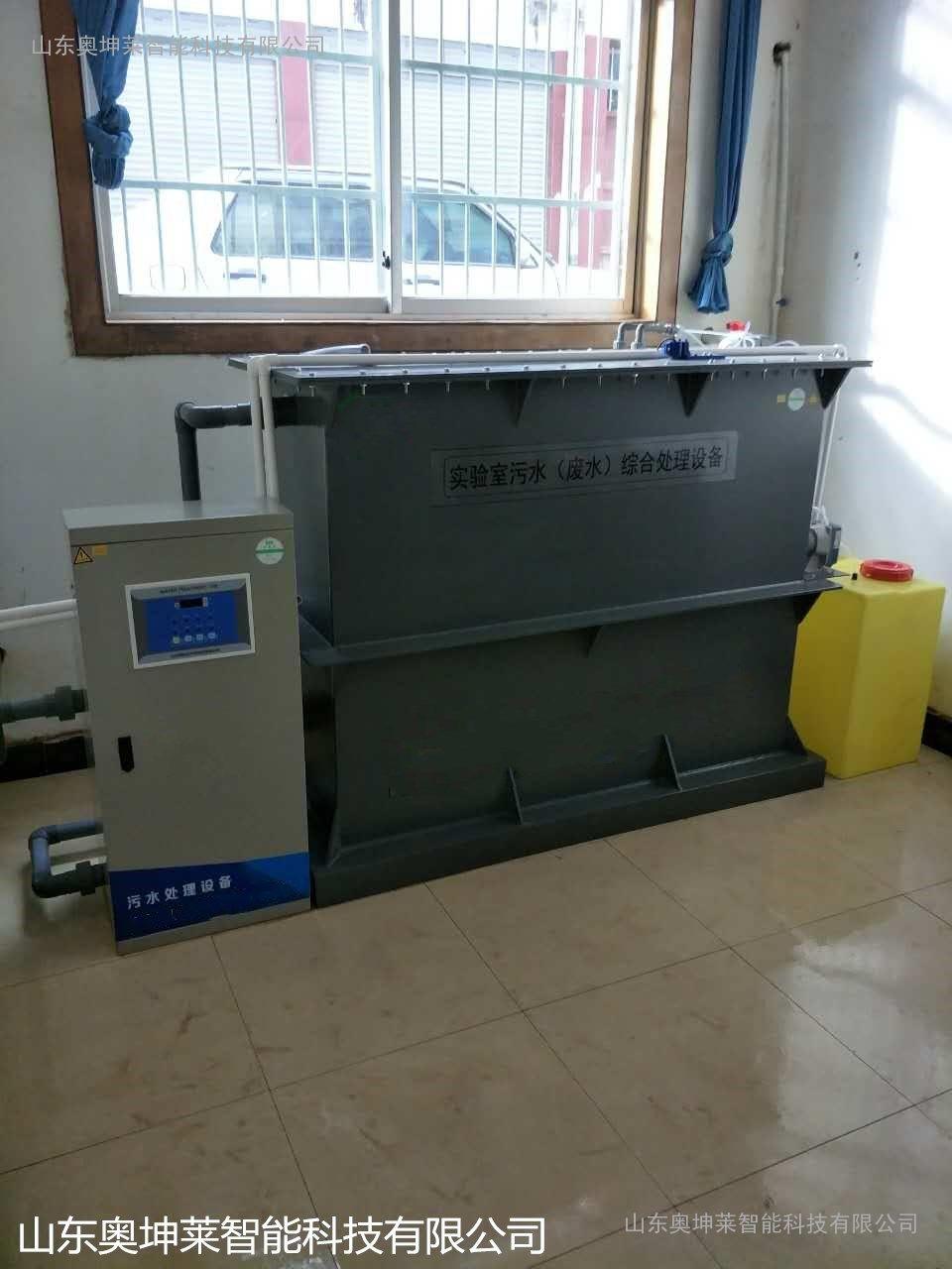 疾控中心废水处理设备调试简单
