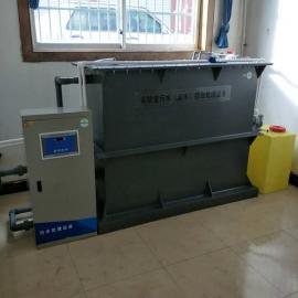 药品检验实验室废水处理设备免费送货