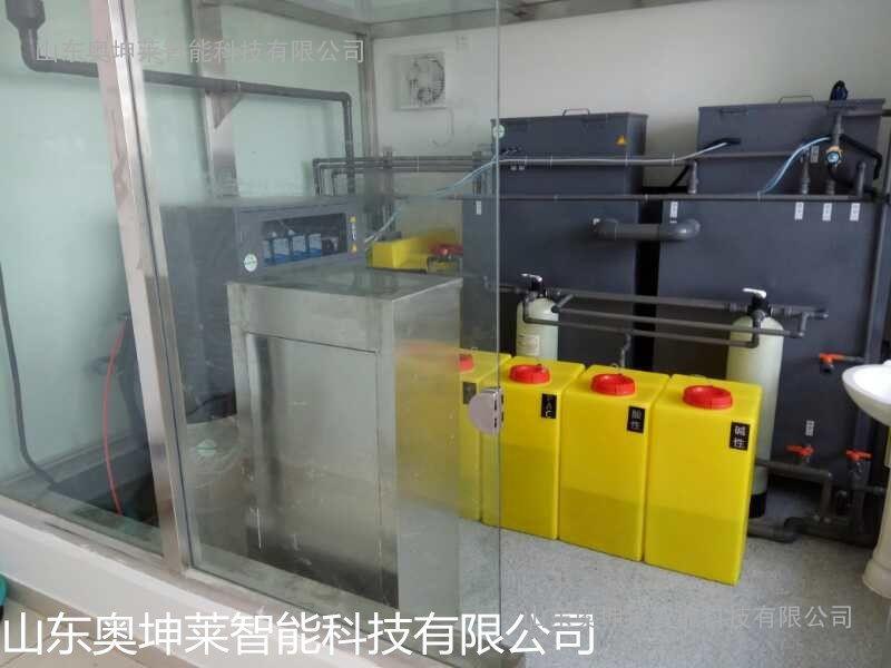 畜牧局实验室污水处理设备一键启动