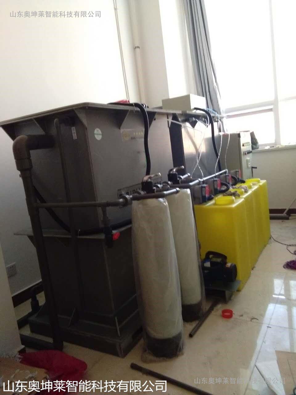 医学实验室污水处理设备免费调试