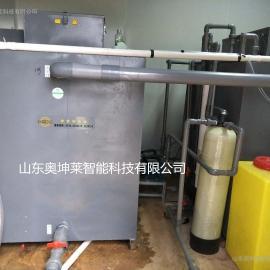 高校实验室污水处理设备环保局认证
