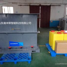 有机实验室废水处理设备达标排放