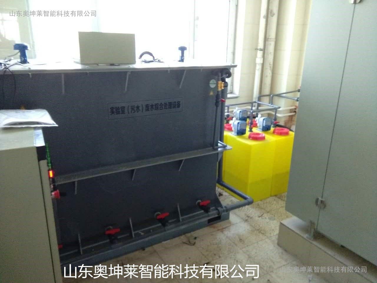 血站化验室污水处理设备免费送货