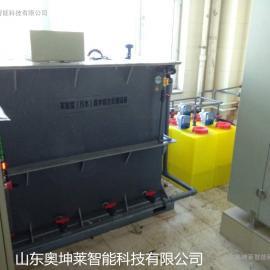 防疫站实验室污水处理设备无人值守