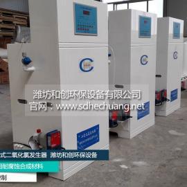 电解法二氧化氯发生器/水厂二氧化氯发生器型号选择