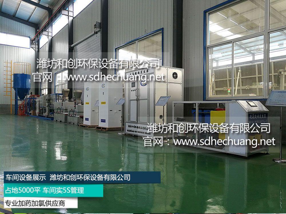 次氯酸钠消毒发生器/次氯酸钠消毒设备厂家