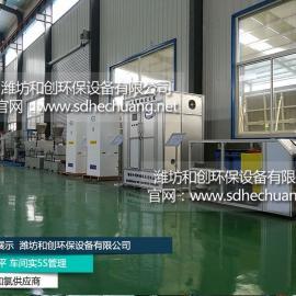 生活污水消毒设备次氯酸钠发生器/生活污水消毒设备厂家