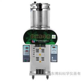东华原1+1型循环煎药包装一体机