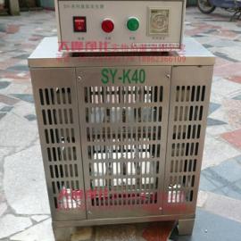 【��惠】*生�a�戎檬匠粞醢l生器 臭氧�l生器配件