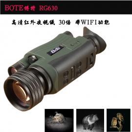 WIFI版红外数码夜视仪正品包邮金升博特RG630