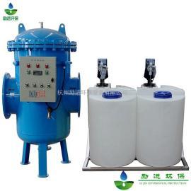 物化型全程水处理器