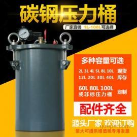 东莞灌胶压力桶商家,深圳恒凌压力桶商家,惠州不锈钢压力桶