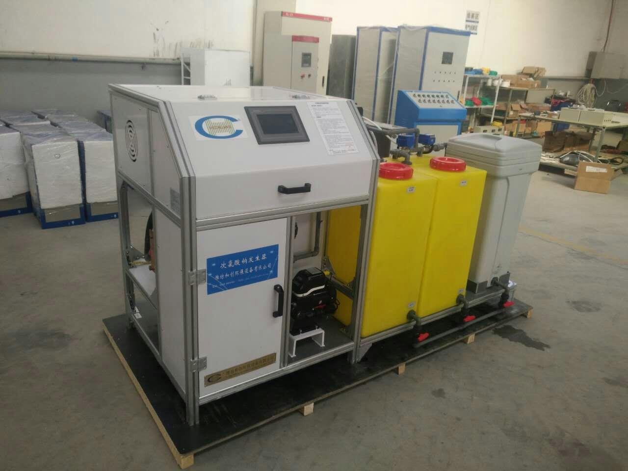 宝鸡次氯酸钠发生器厂家/自来水消毒设备