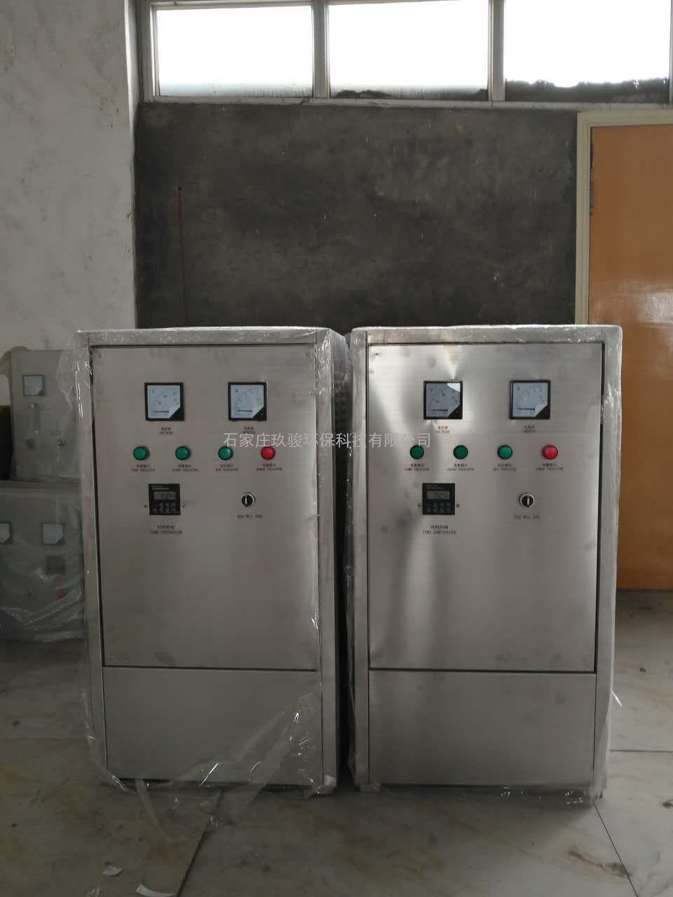 SCII-20HB水箱水质处理机
