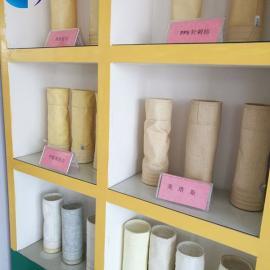 厦门锅炉除尘布袋厂家根据粉尘性质定材质@必达福160*6米