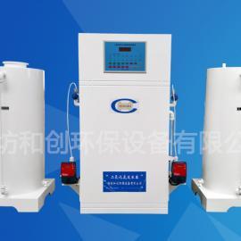 二氧化氯发生器/负压式污水消毒设备