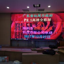 P2.5全彩LED电子屏厂家包安装价格
