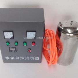 ZM-I内置式水系统自洁消毒器