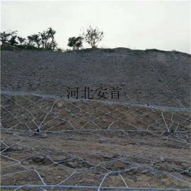 GPS1主动边坡防护网¥钢丝绳主动边坡防护网¥东辽边坡挂网