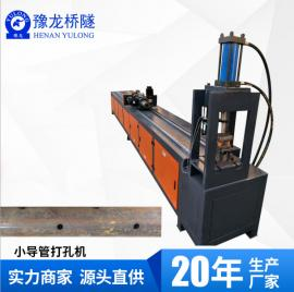 小导管打孔机隧道小导管打孔机小导管打孔机多少钱