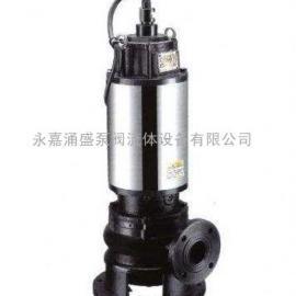 WQS50-15-25-3KW潜水式排污泵不锈钢外壳 WQ无堵塞潜污泵