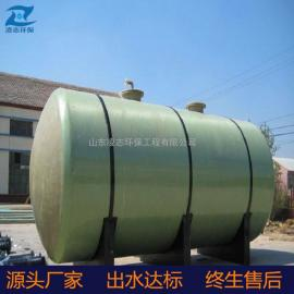 污水处理化粪池 生产玻璃钢小型化粪池缠绕一体化设备 化粪池