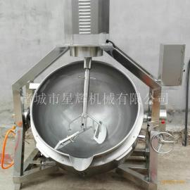 重庆火锅底料炒锅 火锅店专用大型自动火锅炒料机
