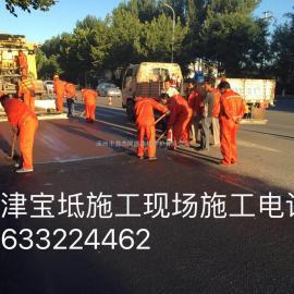 河北邢台北京地区微表处理稀浆封层稀浆封层车出租