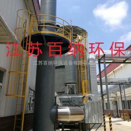 江苏百纳 旋转式蓄热焚烧炉RTO 涂布废气高效、节能处理装置工程